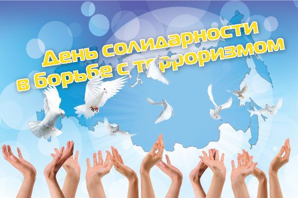 C:\Users\User\Desktop\Почта СЕНТЯБРЬ15\1409910860_80791652205.jpg
