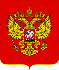russia_small_coat_of_arms