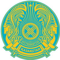 kazakhstan_small_coat_of_arms