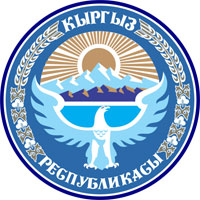 kyrgyzstan_small_coat_of_arms