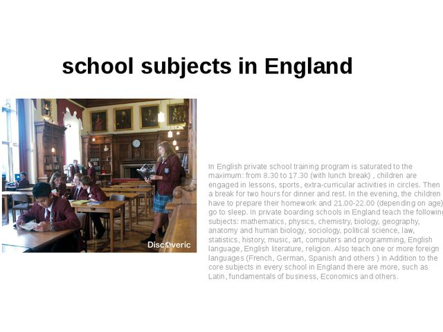 school subjects in England In English private school training program is satu...