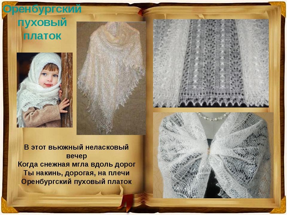 Поздравление с наврузом в стихах на таджикском тоже