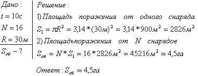 hello_html_7ef02199.jpg