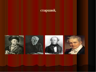 Учёные-флористы: Иога́нн Гео́рг Гме́лин старший, Влади́мир Лео́нтьевич Комаро