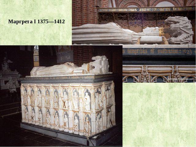 Маргрета I1375—1412