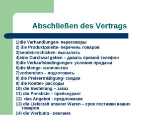 Abschließen des Vertrags 1)die Verhandlungen- переговоры 2) die Produktpalett