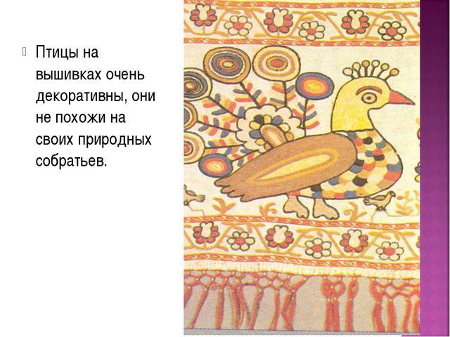 Птицы на вышивках очень декоративны, они не похожи на своих природных собрать...