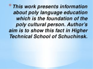 This work presents information about poly language education which is the fou