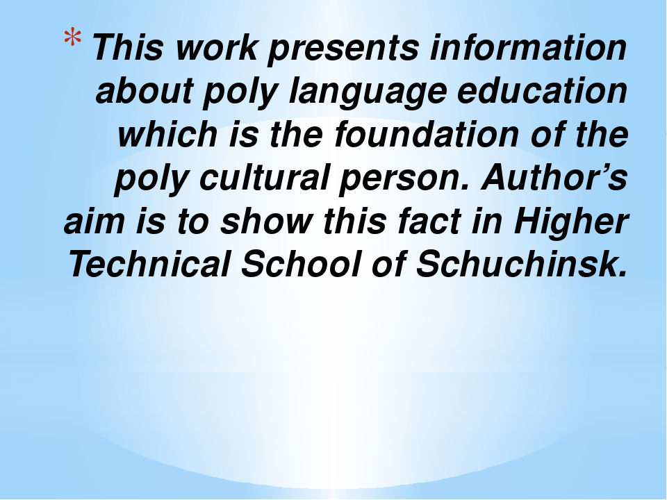 This work presents information about poly language education which is the fou...