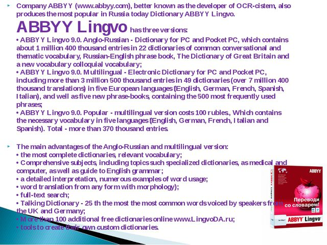 Company ABBYY (www.abbyy.com), better known as the developer of OCR-cistem, a...