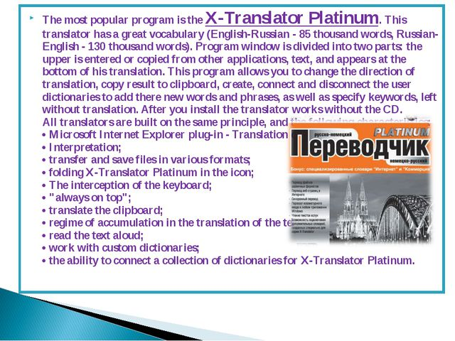 The most popular program is the X-Translator Platinum. This translator has a...