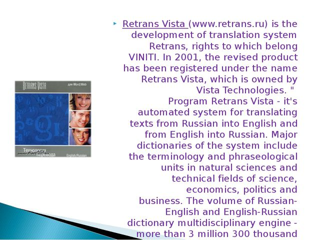 Retrans Vista (www.retrans.ru) is the development of translation system Retra...