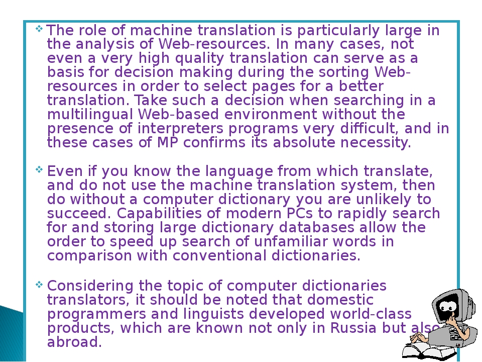 The role of machine translation is particularly large in the analysis of Web-...