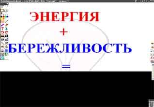 hello_html_15c20fa6.jpg