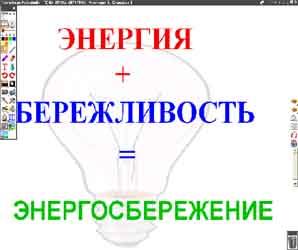 hello_html_a32a7e8.jpg