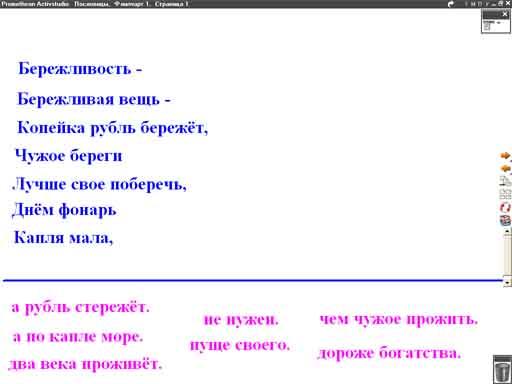 hello_html_m43b405d.jpg