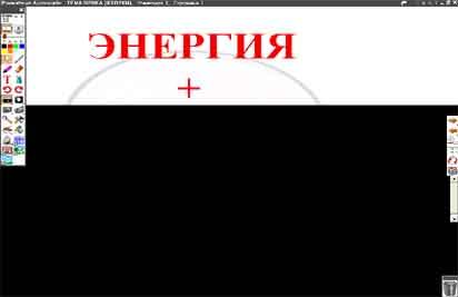 hello_html_m5bcfd9d9.jpg