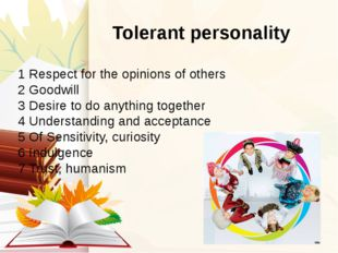 Tolerant personality 1 Respect for the opinions of others 2 Goodwill 3 Desir