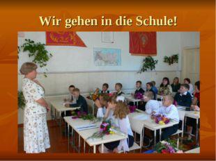 Wir gehen in die Schule!