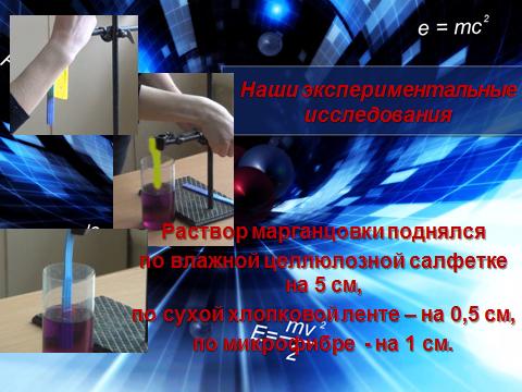 hello_html_255e3b5.png