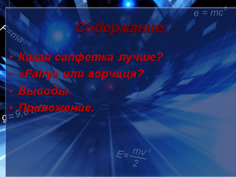 hello_html_2e31c409.png