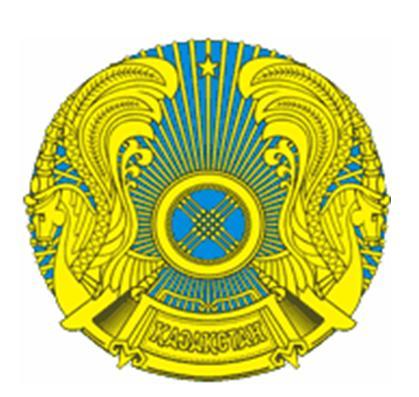 http://gossimvol.ak-sakal.ru/_ph/3/2/448158664.jpg