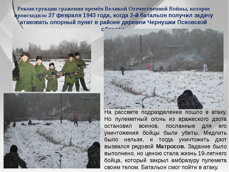 Реконструкция сражения времён Великой Отечественной Войны, которое происходил...