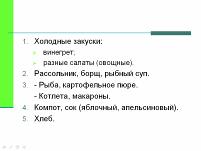 hello_html_43bc5bf1.png