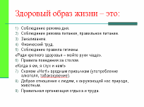 hello_html_5062945b.png