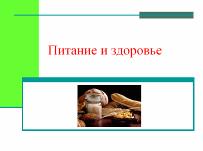 hello_html_746e6000.png