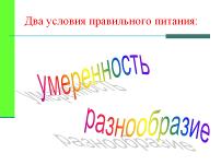 hello_html_7cb874e7.png