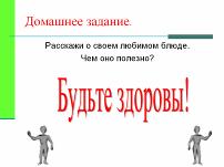 hello_html_m2e6662c5.png