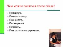 hello_html_m54e9e8f9.png