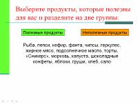hello_html_m78014bc1.png
