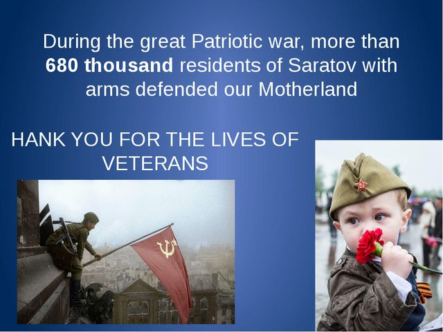 During the great Patriotic war, more than 680 thousand residents of Saratov w...