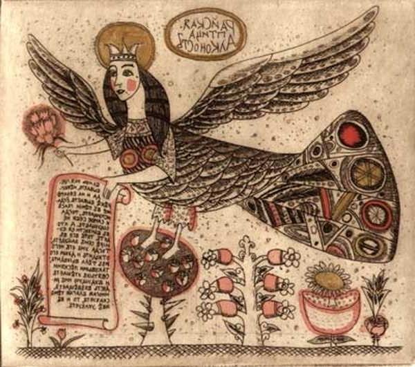 С женским обликом и, или Алкион, Чудесная птица Алконост..