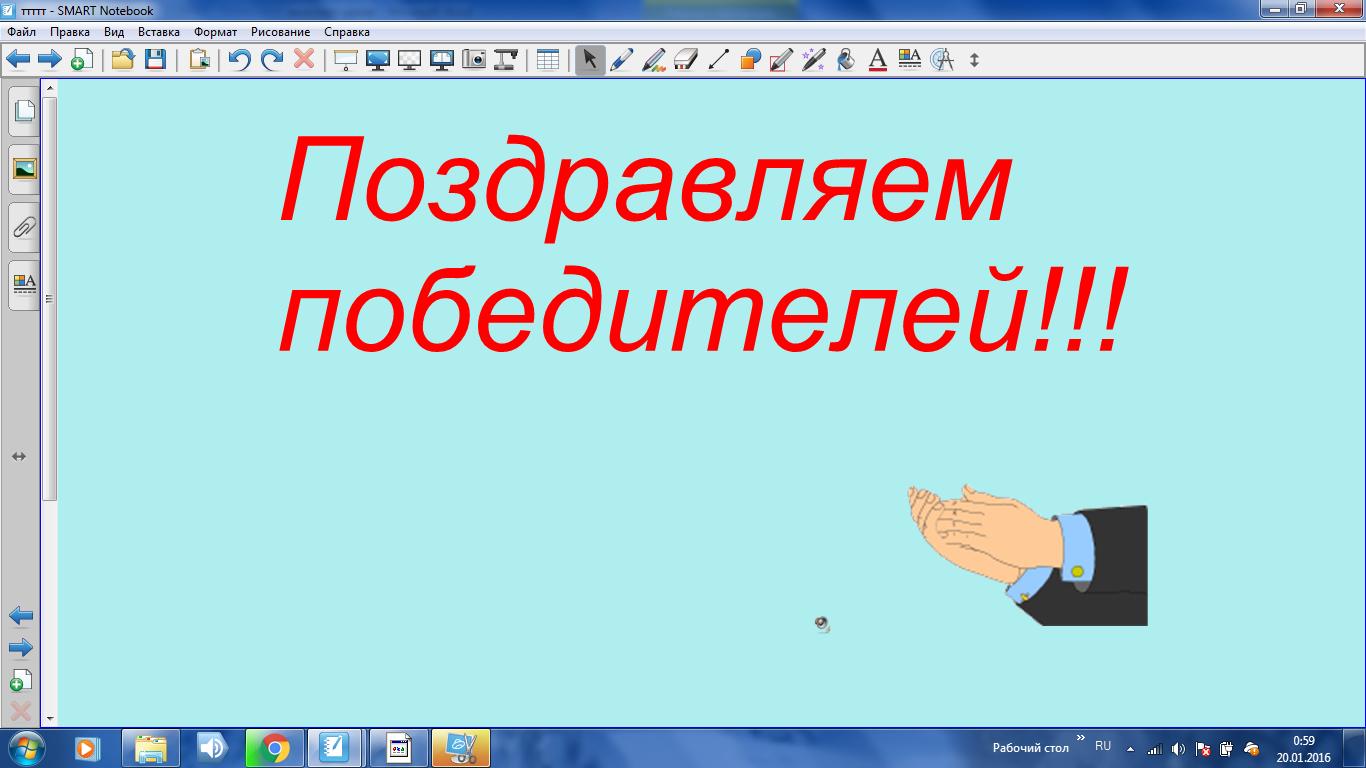 hello_html_2295e632.png