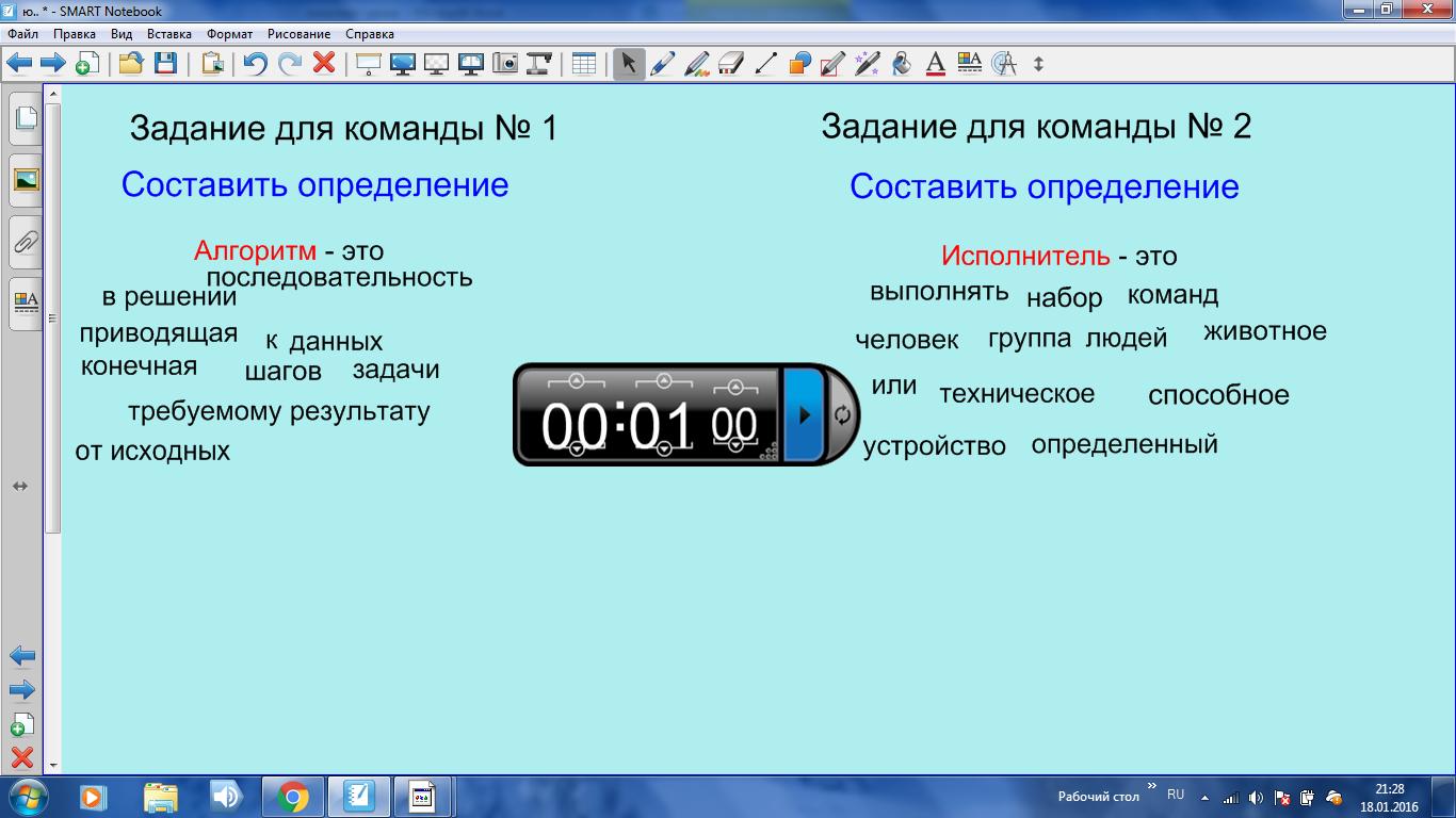 hello_html_7e0d2624.png