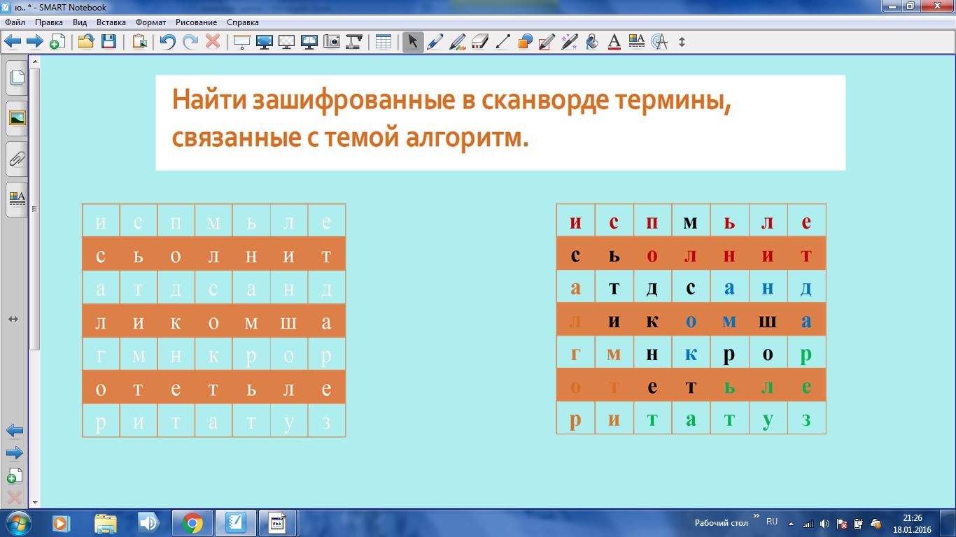 hello_html_m720c95c.png