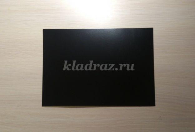 http://kladraz.ru/upload/blogs/5893_0fc63192ae935fc3ff29cc87b8004cbf.jpg