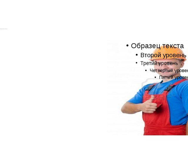 Успехов, ребята ! Используемая литература: Л.П. Попова: Сборник практических...
