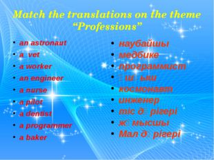 "Match the translations on the theme ""Professions"" an astronaut a vet a worker"