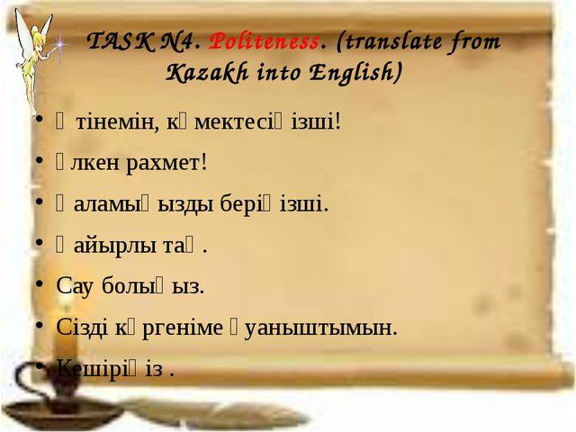 TASK N4. Politeness. (translate from Kazakh into English) Өтінемін, көмектес...