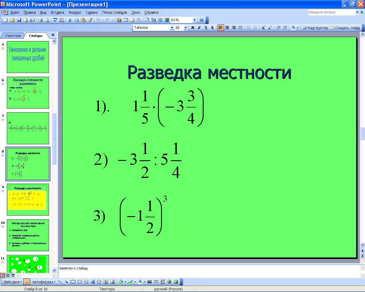hello_html_3b79add5.png