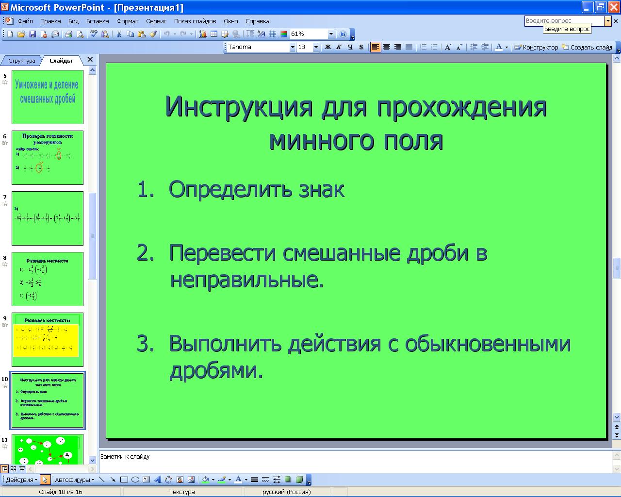 hello_html_m2b4300e6.png