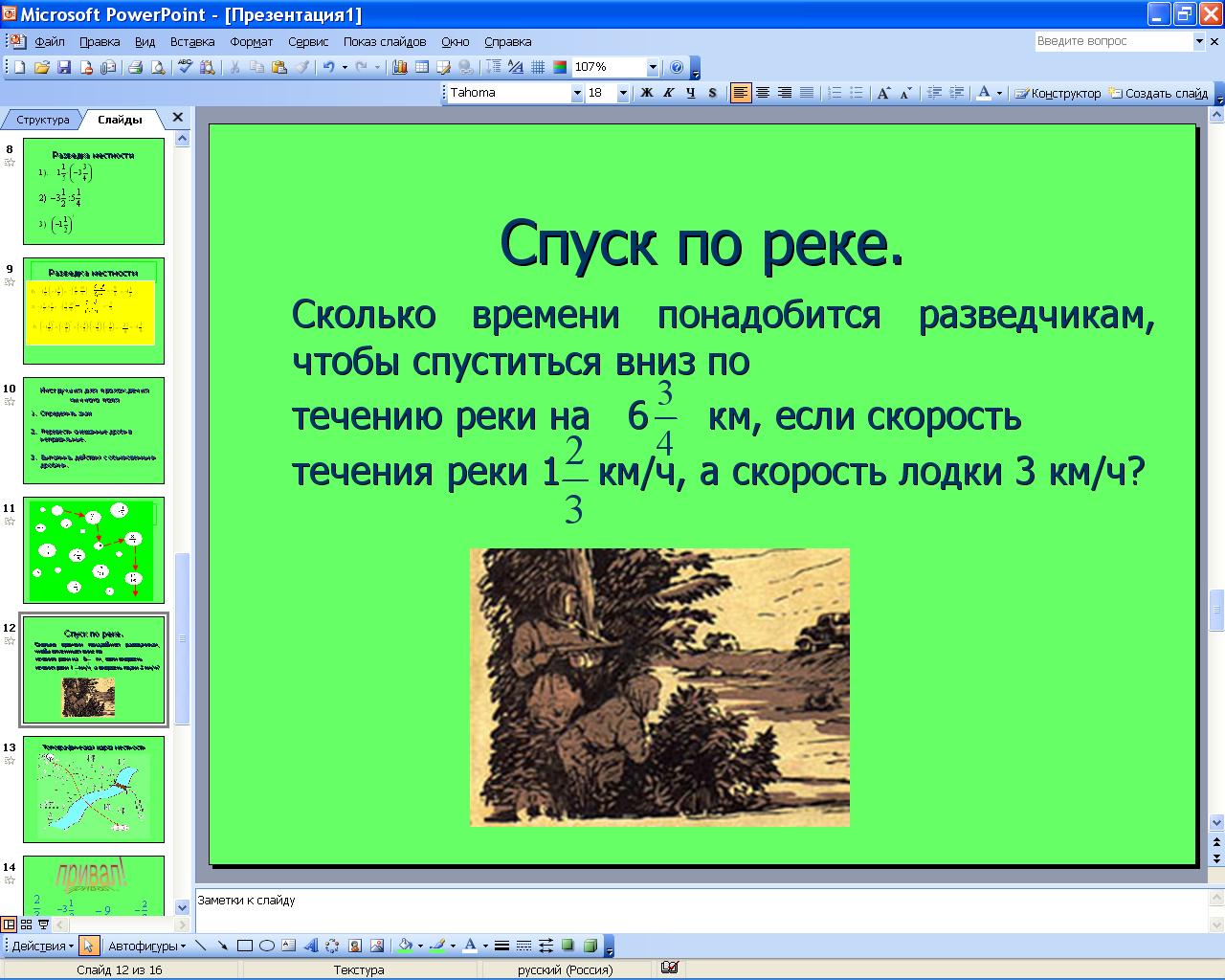 hello_html_m5e7326eb.png