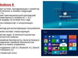 Windows 8  операционная система, принадлежащая к семейству ОСMic