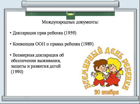 http://dou107.rybadm.ru/images/risunok2oo.png