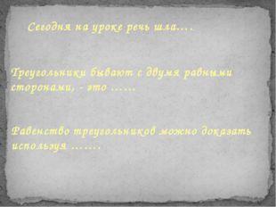http://ilyushka.yomu.ru/pics/zayac2.gif http://img-fotki.yandex.ru/get/6415/4