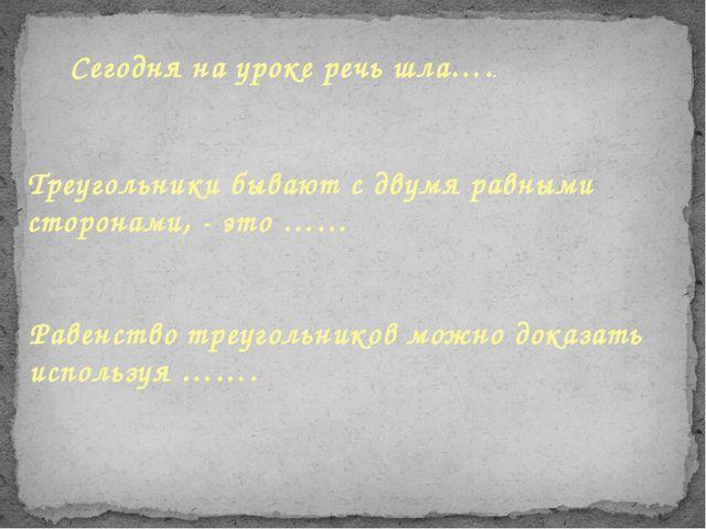 http://ilyushka.yomu.ru/pics/zayac2.gif http://img-fotki.yandex.ru/get/6415/4...